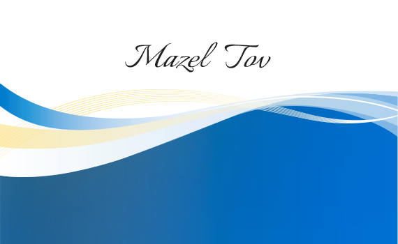 Give the Gift of Love with a Jewish Home Tribute Card